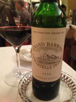 Ch Lamarzelle Figeac came with Fois Gras as a starter and fillet steak at Le Tertre (quite formal restaurant in a great location but food let them down unfortunately)