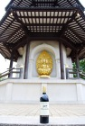 Enjoying a quiet moment at the Battersea Park peace pagoda